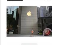 Apple-tetap-pakai-modem-Qualcomm-2018